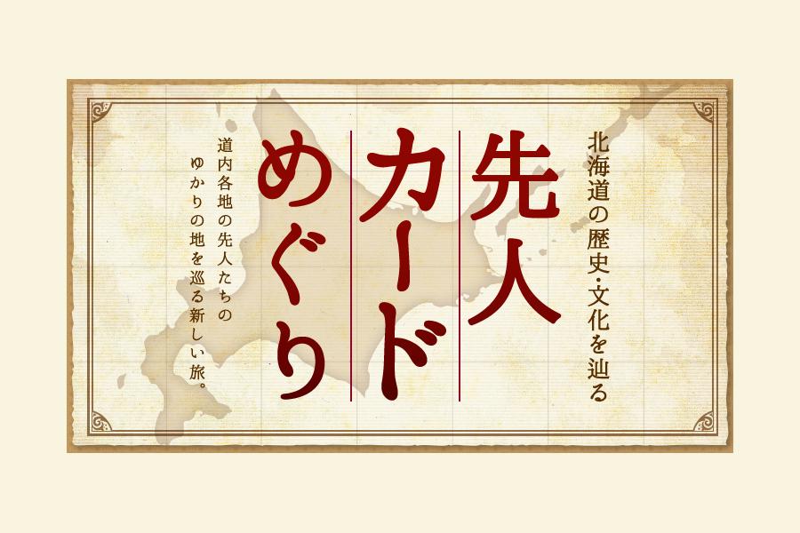 千代の富士貢の画像 p1_28